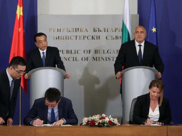 Българската Национална Картова Схема и UnionPay International подписаха Меморандум за сътрудничество
